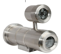 Explosion Proof CCTV housing with IR
