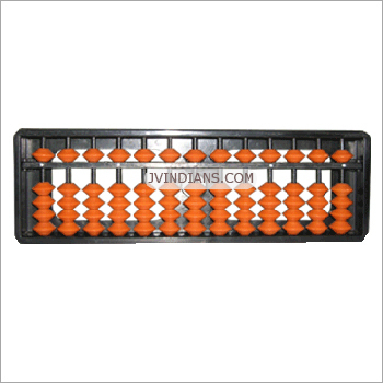 13 Rod Abacus