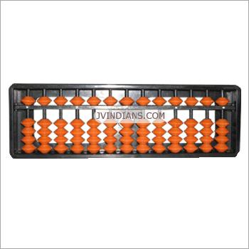 13 Rod Abacus