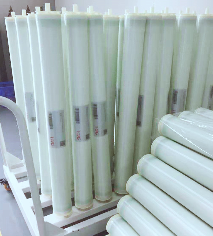 HJC Sea water ro membrane 2521/4040/4021/8040