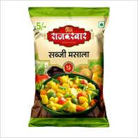 Sabji Masala Powder