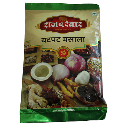 Chatpat Masala Powder
