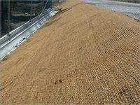Highway Erosion Control Coir Mat