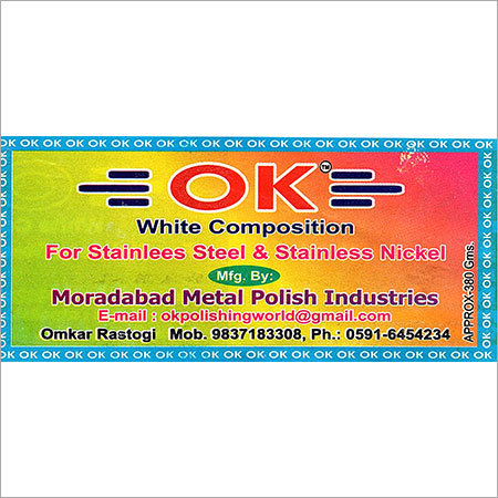 OK White Composition