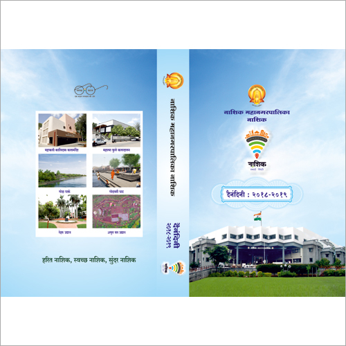 NMC Cover Printing Service