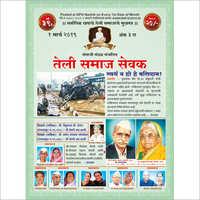Periodical Magazine Printing Service
