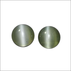 Actinolite Cats Eye Gemstone