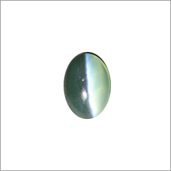 Cat's Eye Chrysoberyl 180 Gemstone