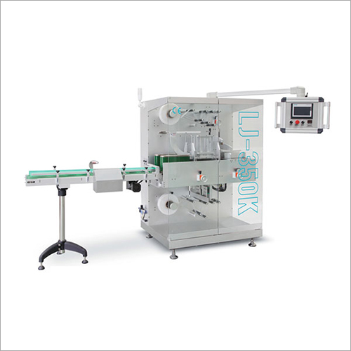 Film Banding Machine