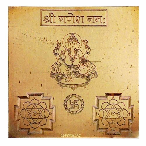 Satyamani Ganesha Namha Yantra