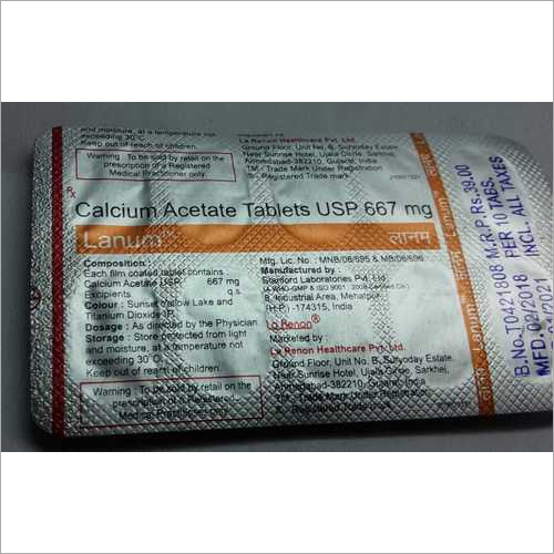 Calcium Acetate Tablet