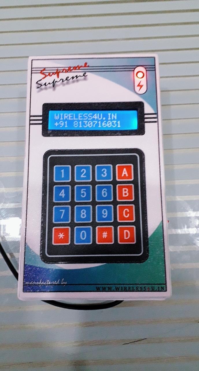 Token  No Keypad