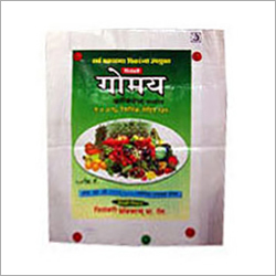 Vegetable Laminated Seeds Bags