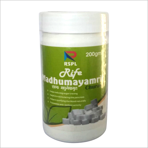 Madhumay Amrit Powder
