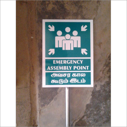 Emergency Assembly Point Signages