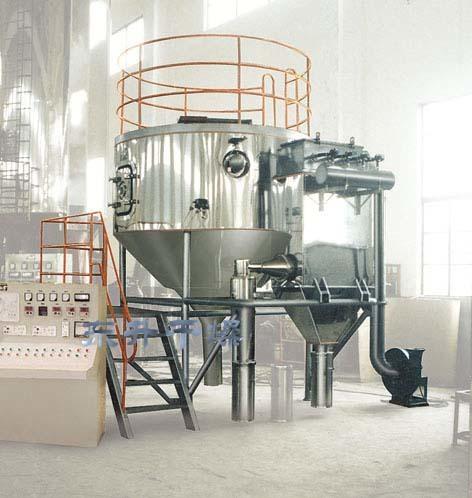 High Speed Centrifugal Spray Dryer
