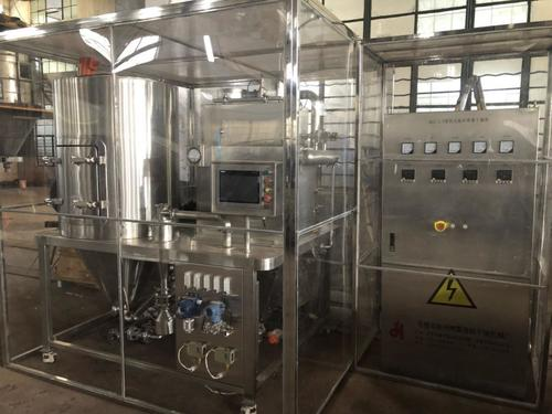 Lab Closed Circulating Spray Dryer