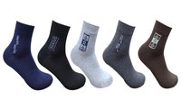 Men's Cotton Business Formal Ankle Socks