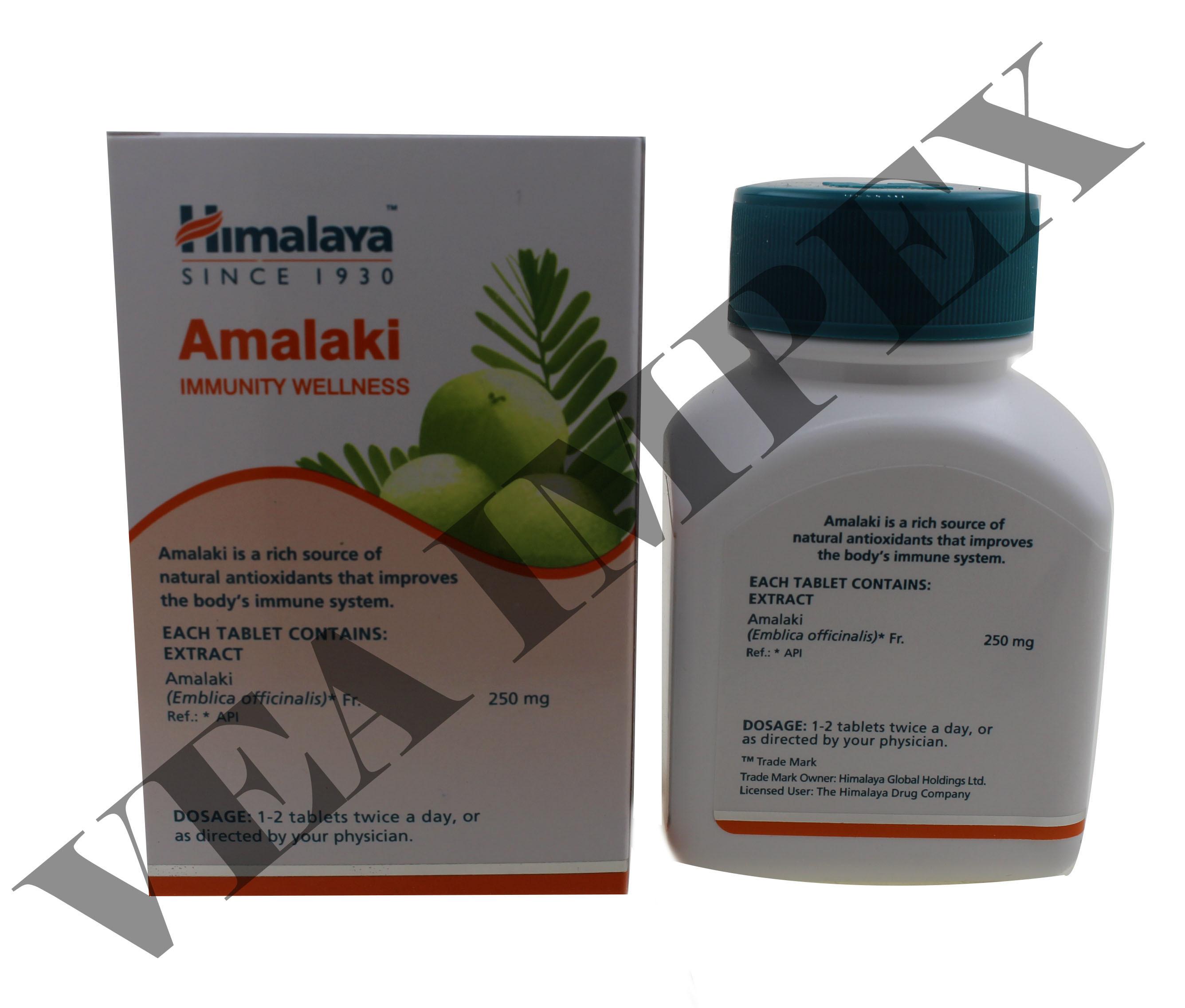 AMALAKI IMMUNITY WELLNESS