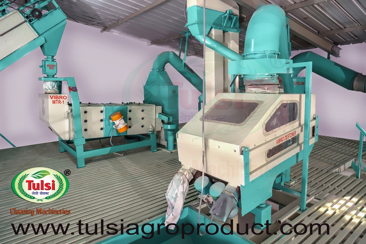 Vibro Cleaning Plant