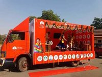 Road Show Event Service