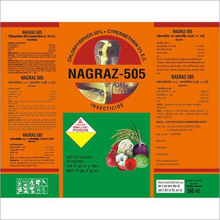 Nagraz 505