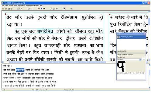 Marathi OCR Scanning and Conversion Software