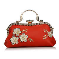 Ladies Party Wear Clutch