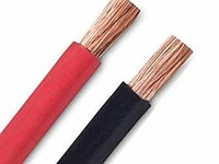 0.5 sqmm copper single core flexible 1100 volts