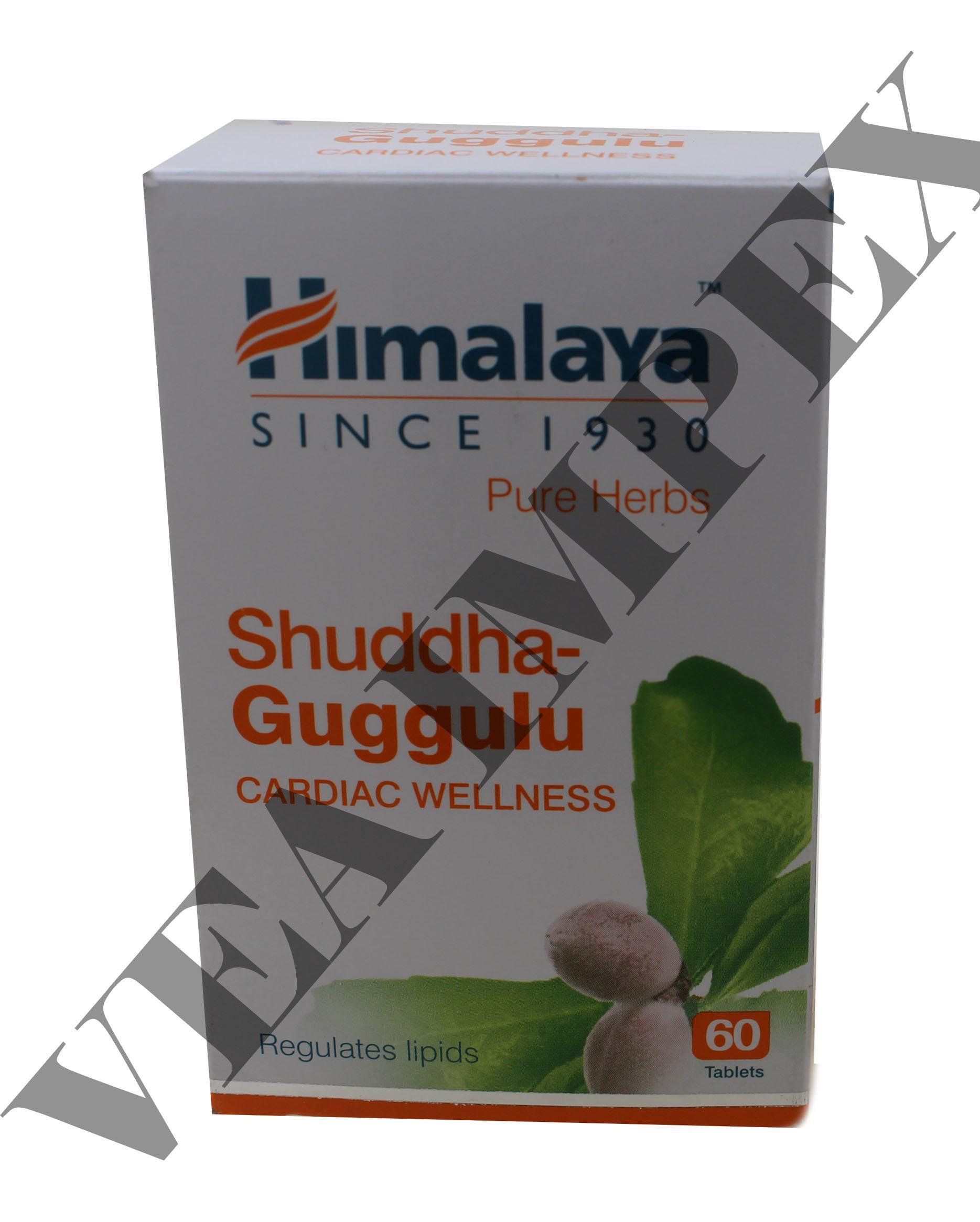 Shuddha Guggulu