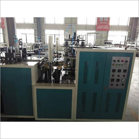 Ae 60 Middle Speed Paper Cup Forming Machine