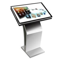 Interactive Exhibition Kiosk