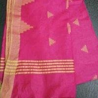Pink Soft Silk Design Sarees