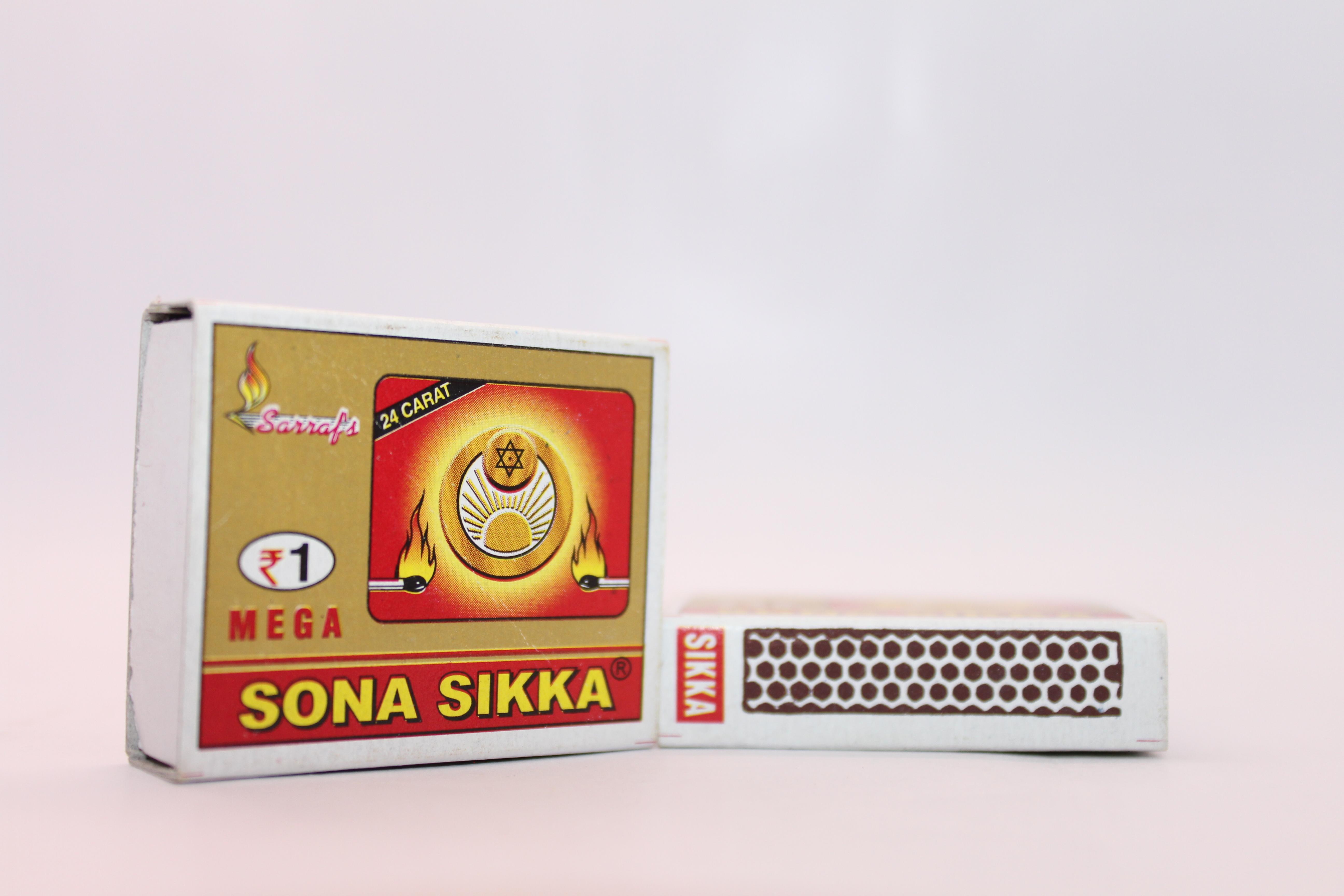 Sona Sikka Safety Match