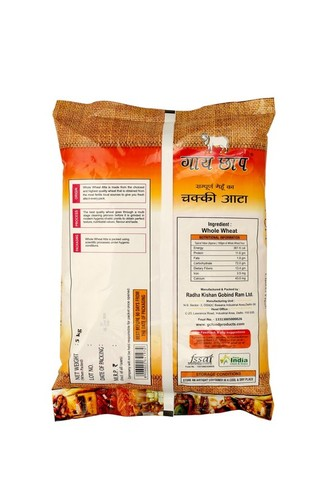 Indian Wheat Flour