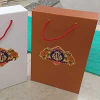 Cardboard Album Box