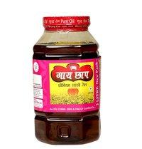 Premium Mustard Oil