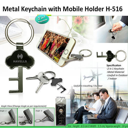Keychain with Mobile Holder