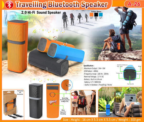 Travelling Bluetooth Speaker