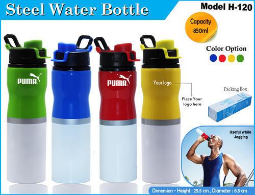 Steel Sipper Water Bottle