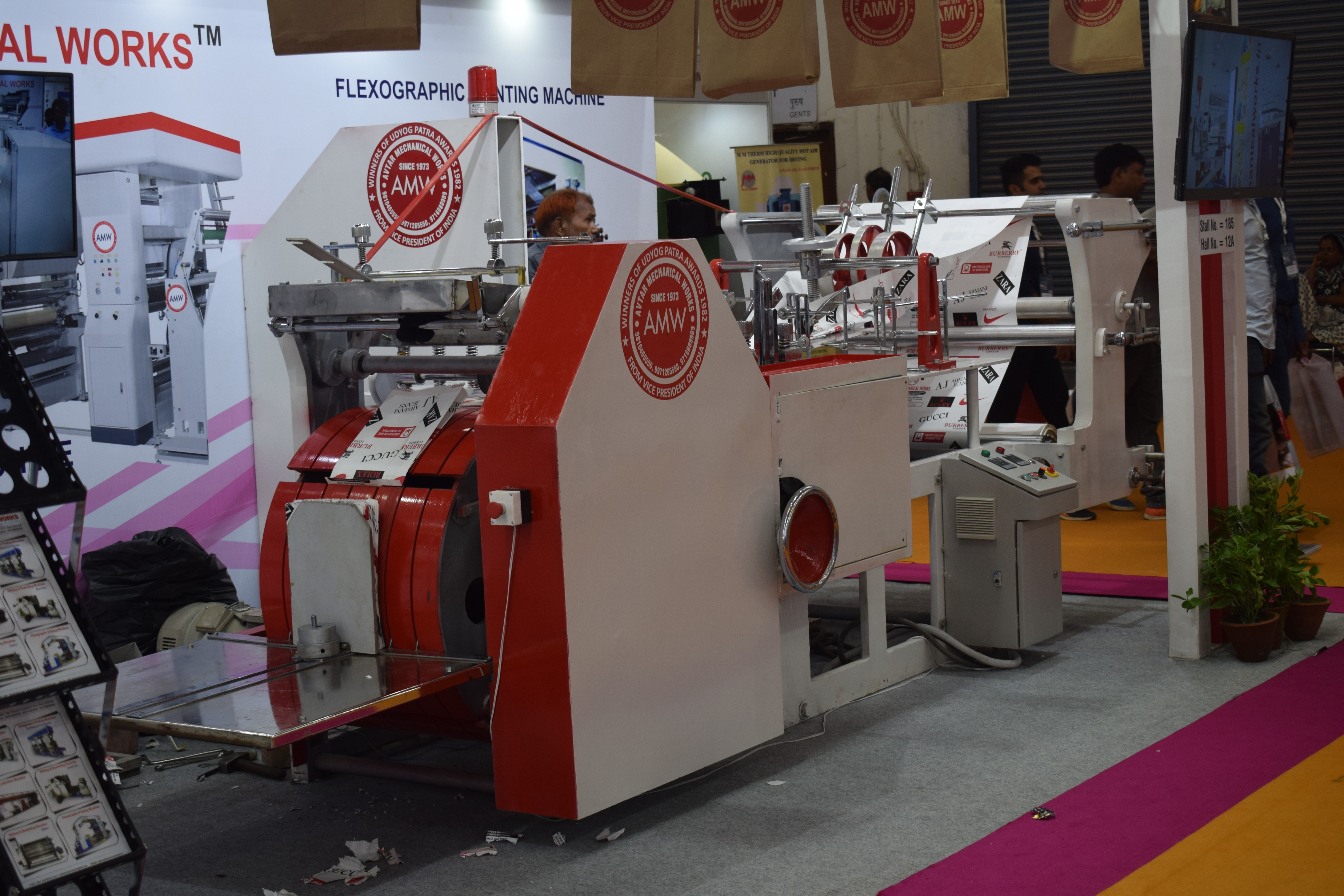 Brown cover making machine