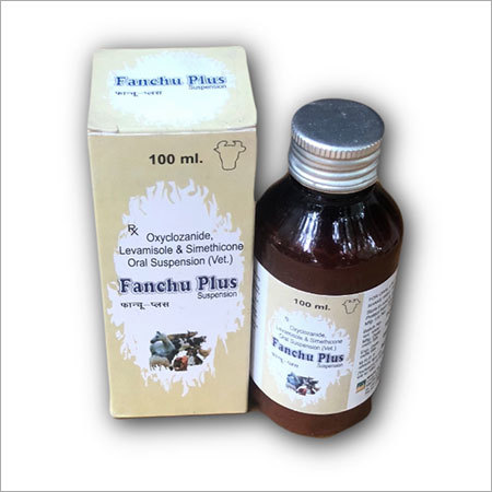 Oxyclozanide & Levamisole + Simethicone Veterinary Liquid 100 ML