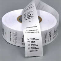 Custom Satin Fabric Labels