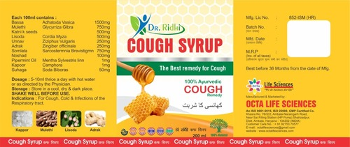 Cough Syrups