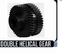 Double Helical Gear