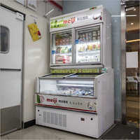 Refrigerated Ice Cream Display Cabinet