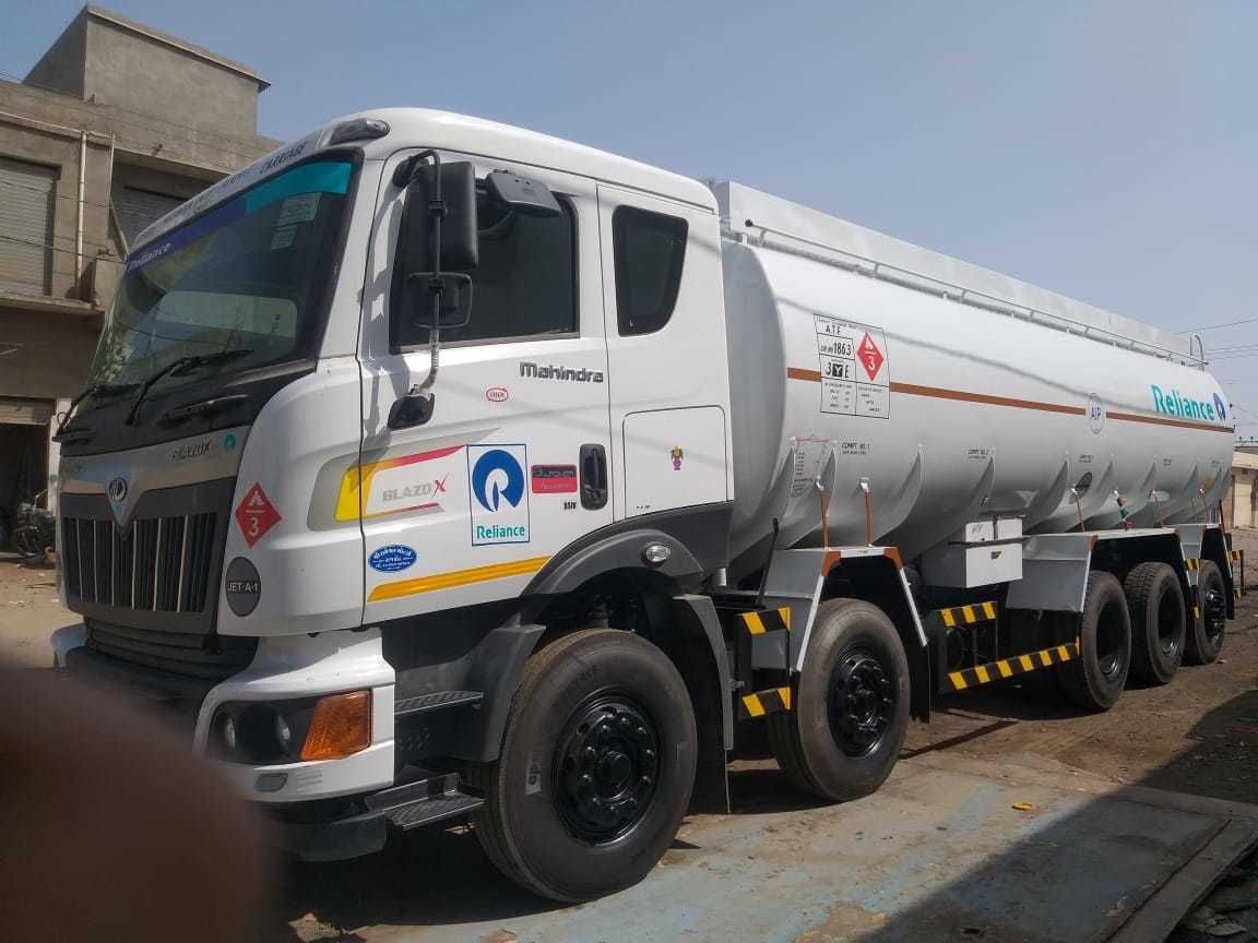 Reliance Tanker