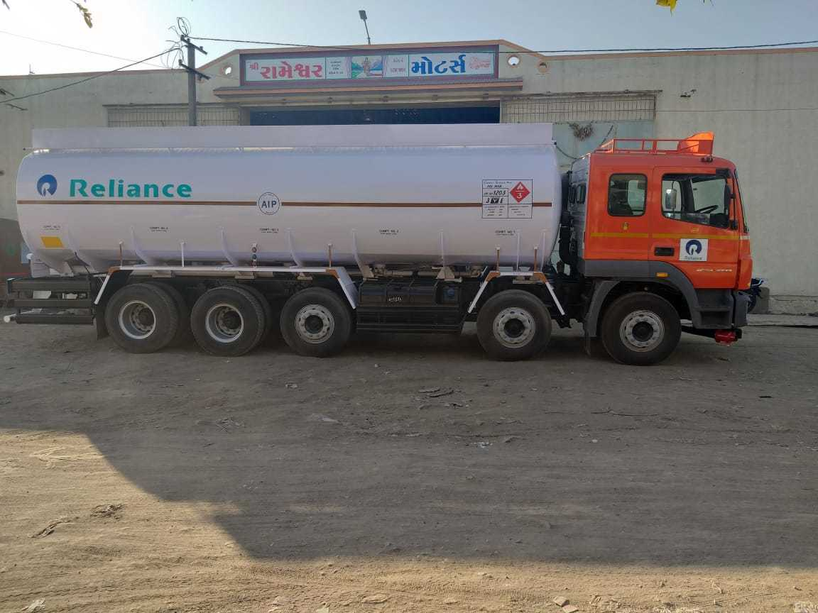 Reliance Petroleum Tanker