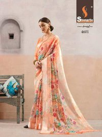 Latest Fashion Sarees Online