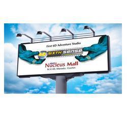 Unipole Hoardings Branding